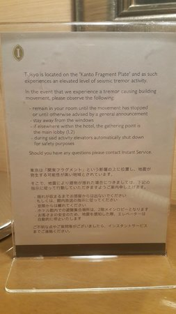 Ana Intercontinental Tokyo: Earthquake notice
