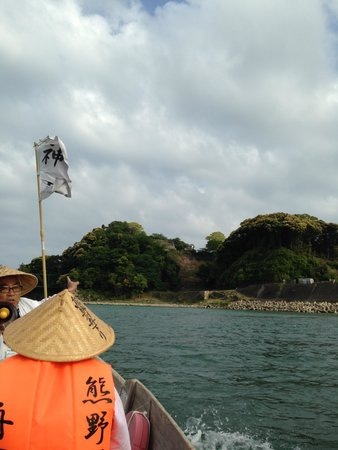 Kumano River Boat Tour