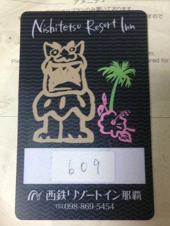 Nishitetsu Resort Inn Naha: IC内蔵キーカード