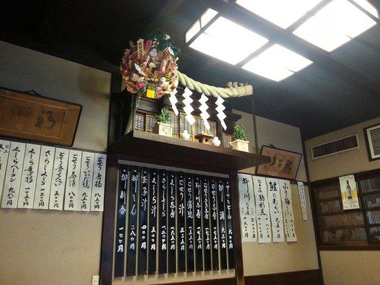 Komagata Dozeu Asakusa: 店内