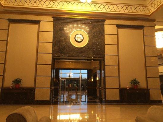 Crowne Plaza Istanbul Asia : Lobby