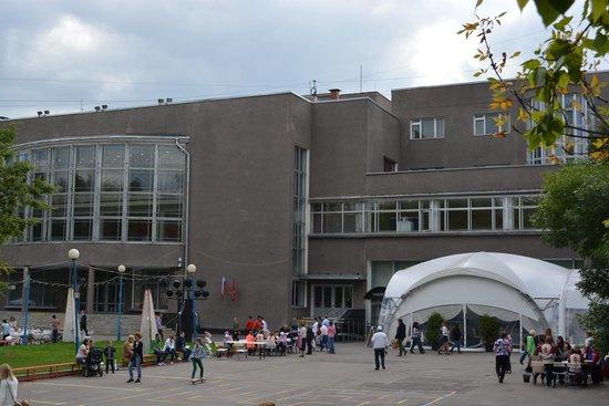 Zil Cultural Center