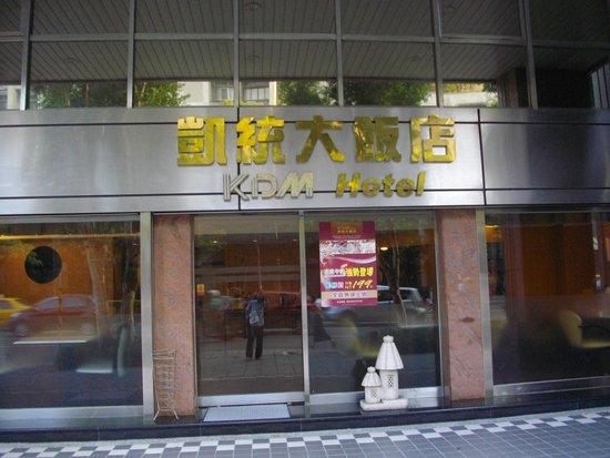KDM Hotel : ホテルの外観