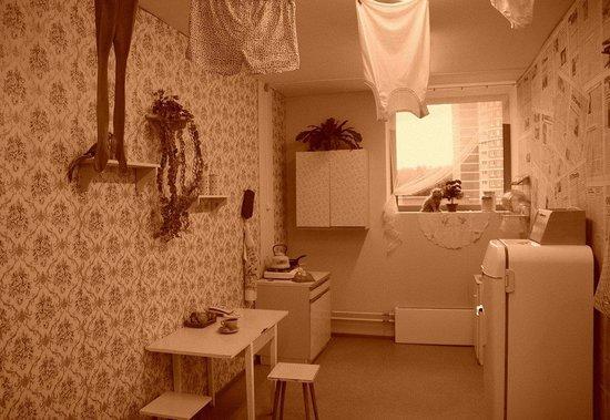Moskovsky, Russia: Одна из комнат квеста