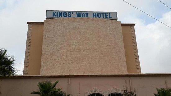 Kings' Way Hotel : Kings Way Hotel Petra