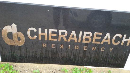 Cherai Beach Residency: hotel board