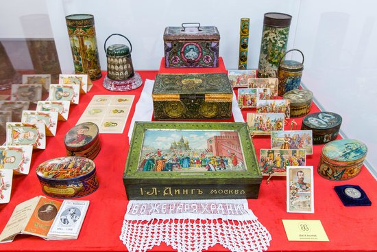 Museum of Russian Chocolate History