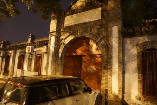 Beijing Ouyang Yuqian Former Residence