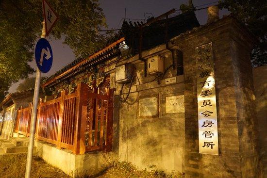 Former Residence of Sunzhongshan