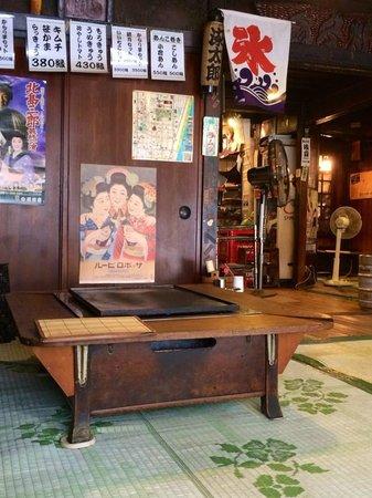 Asakusa Okonomiyaki Sometaro: Sometaro