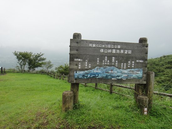 Mt.Tawara Observation Deck