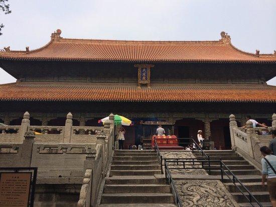 Confucius Temple : Inside Temple