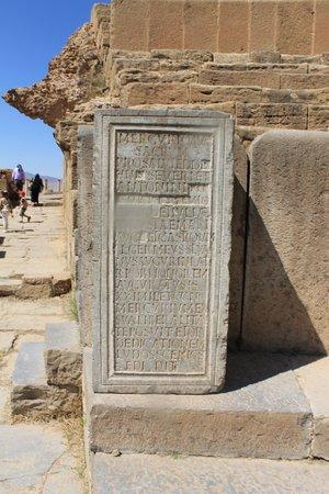 Timgad: quelques vestiges