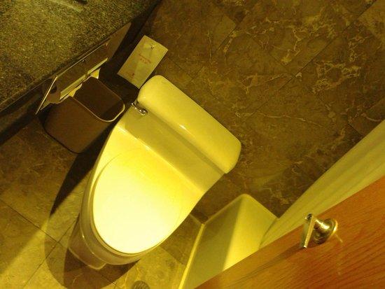 GDH inn Shenzhen Huahai: conforto e limpeza nos banheiros