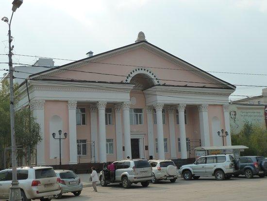 Russian State Drama Theater Named After Pushkin: Leider geschlossen