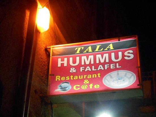 Tala Hummus and Falafel: entrata
