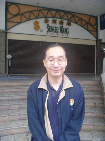 Sungei Wang Plaza : At the main entrance of the Plaza!