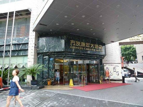 Wanyou Conifer Hotel: ホテル玄関
