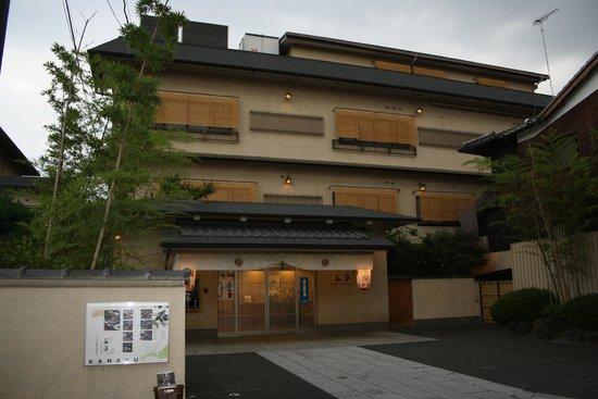 Kyoto Garden Ryokan Yachiyo: Outside of Ryokan