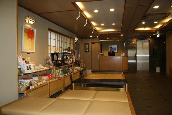 Kyoto Garden Ryokan Yachiyo: Lobby