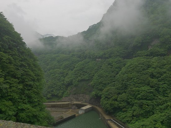 Ikarai Dam