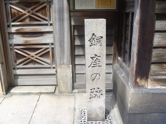 Aishu Kindergarten