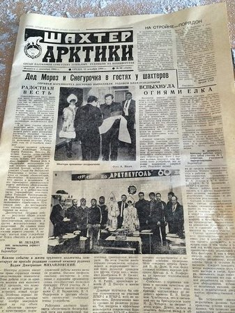 Pyramiden: News paper at that time