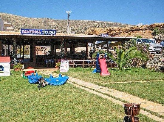 To Kyma Tavern: Taverna entrance