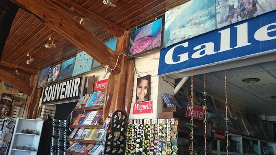 Neptune Hotel: From the Book store in the Hotel (the biggest book store in dahab )