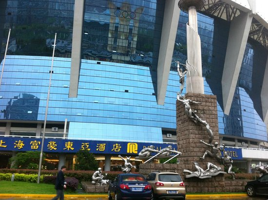 Regal Shanghai East Asia Hotel: outside view