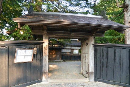 Ishiguro Samurai House: 門