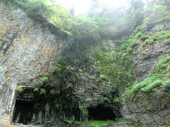 Genbudo Park : 玄武洞