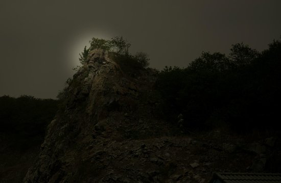 Buddha Mountain (Khao Chi Chan): Череп