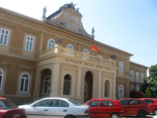 ‪National Museum of Montenegro‬