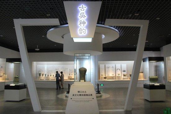 Zhenjiang Museum: 3