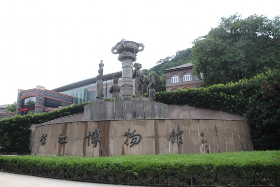 Zhenjiang Museum: 1