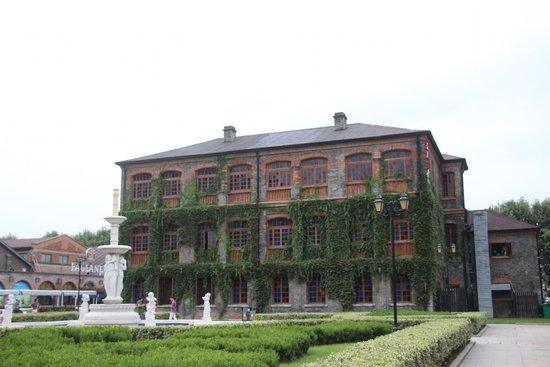 Zhenjiang Museum: 4