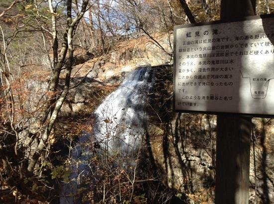 Ryuokyo Canyon : マイナスイオン炸裂
