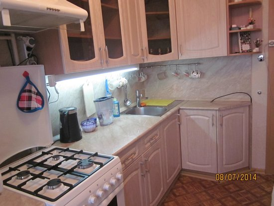 Obninsk Russia  city pictures gallery : ... номер Picture of Like Hostel, Obninsk TripAdvisor