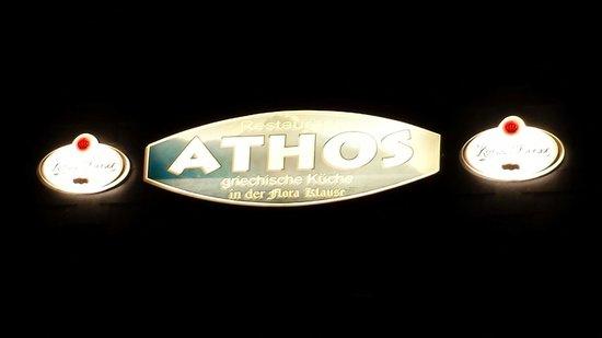 Salzgitter, Germania: Restaurant ATHOS in der Flora-Klause