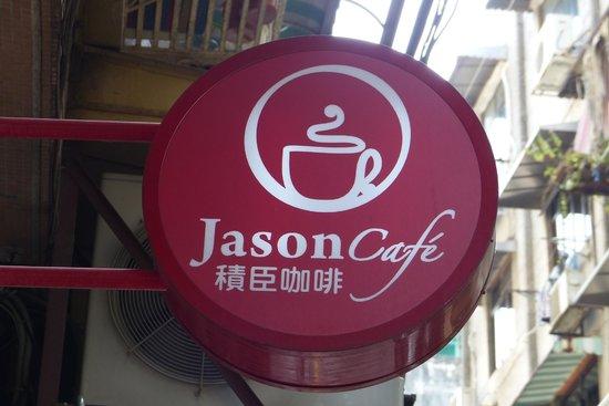 Jason Cafe