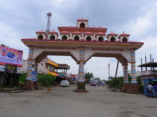 Shree Vighnahar Ganpati Temple