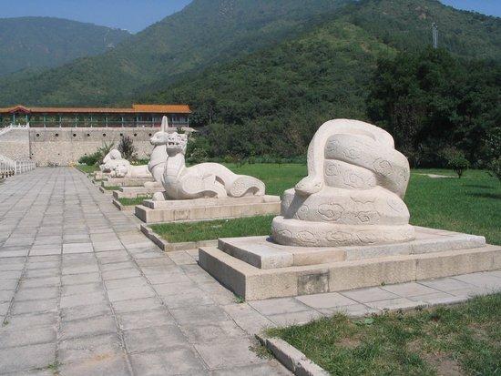 Fengshan Hotspring: Парк рядом