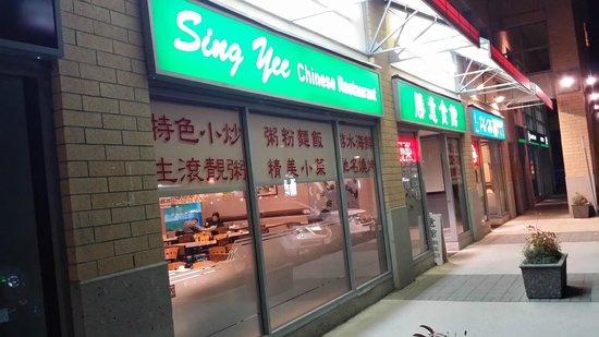 Sing Yee Chinese Restaurant