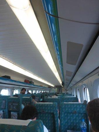Taiwan High Speed Rail Taichung Station: Taichung to Taipei