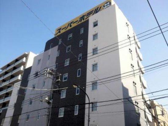 Super Hotel Shinagawa Aomonoyokocho: 外観