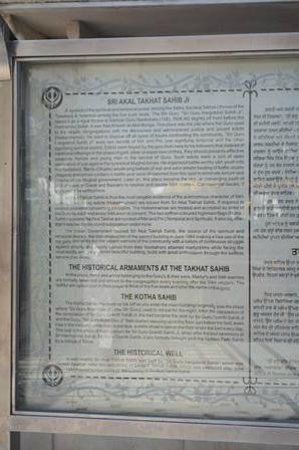 Akal Takht : Placa informativa
