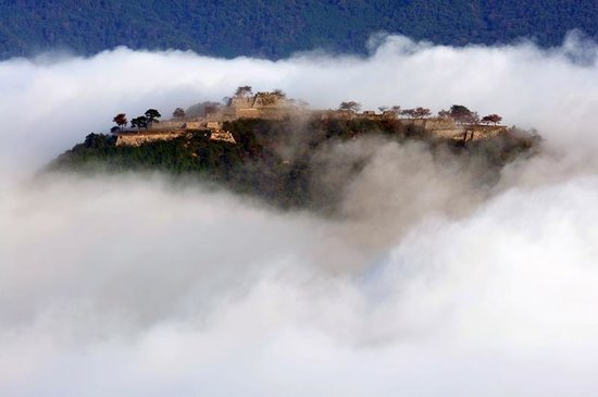 Ritsuun Gorge