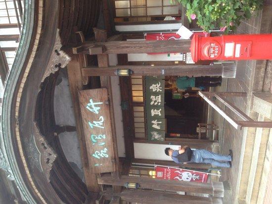 Takegawara Spa: 道後温泉よりイイかも♪