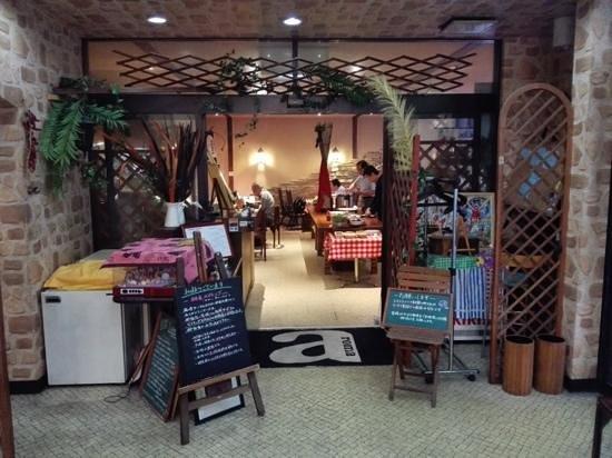 Hakozaki Terminal Hotel: レストラン